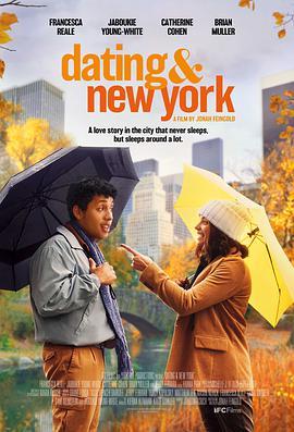 约会在纽约